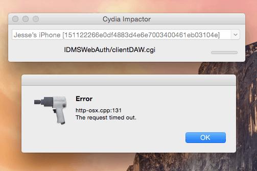 http osx cpp 131 error